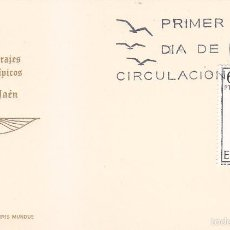 Sellos: TRAJES TIPICOS ESPAÑOLES 1969 TRAJE DE JAEN (EDIFIL 1899) EN TARJETA MAXIMA PRIMER DIA DE IM. WXZ. Lote 48515358
