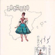 Sellos: TRAJES TIPICOS ESPAÑOLES 1969 TRAJE DE LOGROÑO (EDIFIL 1902) EN TARJETA MAXIMA PRIMER DIA ALFIL. WXZ. Lote 43061947