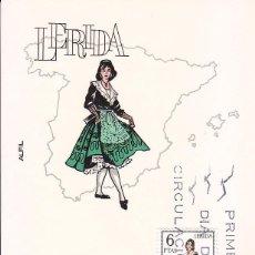 Sellos: TRAJE DE LERIDA TRAJES TIPICOS ESPAÑOLES 1969 (EDIFIL 1901) EN TARJETA MAXIMA PRIMER DIA ALFIL. WXZ. Lote 48515130