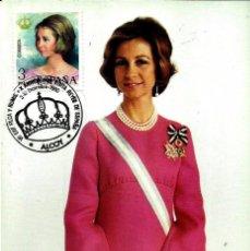 Selos: ESPAÑA 1975- EDI 2303 [SM LA REINA SOFIA DE GRECIA ] (TARJETA MÁXIMA). Lote 60002591