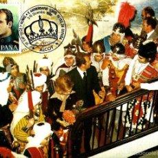 Selos: ESPAÑA 1975- EDI 2305 [SM LOS REYES DE ESPAÑA ] (TARJETA MÁXIMA). Lote 60003171