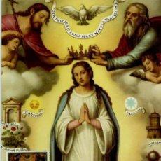 ESPAÑA 1979- EDI 2537 [La Inmaculada Concepción por Juan de Juanes ] (Tarjeta Máxima)