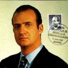 Selos: ESPAÑA 1985- EDI 2797 [SM D JUAN CARLOS I] (TARJETA MÁXIMA). Lote 63174056