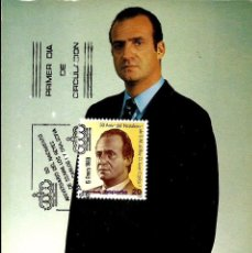 Selos: ESPAÑA 1988- EDI 2928 [S.M. EL REY D. JUAN CARLOS I] (TARJETA MÁXIMA). Lote 65790482
