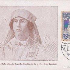 PRO CRUZ ROJA ESPAÑOLA 1926 REINA VICTORIA EUGENIA ENFERMERA (EDIFIL 326) BONITA Y RARA TM BARCELONA