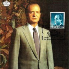 Selos: ESPAÑA 1989- EDI 3003 [S.M. JUAN CARLOS I] (TARJETA MÁXIMA). Lote 68607189