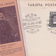 Francobolli: HERNAN CORTES PERSONAJES 1948 (EDIFIL 1035) EN TARJETA MAXIMA PRIMER DIA DIFUSIONES PANFILATELICAS. . Lote 68826569