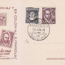 Francobolli: HERNAN CORTES Y MATEO ALEMAN PERSONAJES 1948 (EDIFIL 1035/1036) EN TM PD EXPOSICION BARCELONA. RARA.. Lote 68863081