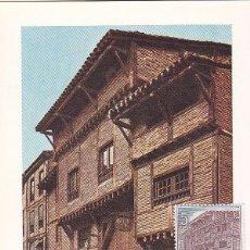 Sellos: EL PORTALON EN VITORIA ALAVA SERIE TURISTICA 1970 (EDIFIL 1987) EN TM PD MATASELLOS VITORIA. RARA.. Lote 70543545