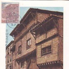 Sellos: EL PORTALON VITORIA (ALAVA) SERIE TURISTICA 1970 (EDIFIL 1987) EN TARJETA MAXIMA PRIMER DIA MADRID.. Lote 70543621