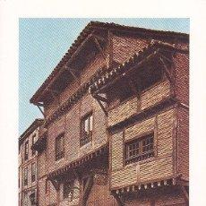 Sellos: EL PORTALON VITORIA (ALAVA) SERIE TURISTICA 1970 (EDIFIL 1987) TARJETA MAXIMA PRIMER DIA BARCELONA.. Lote 70543653