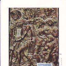 Sellos: RELIGION HOSPITAL DEL REY BURGOS AÑO SANTO COMPOSTELANO 1971 (EDIFIL 2048) EN TM PRIMER DIA.. Lote 71162781