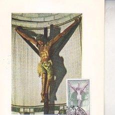 Sellos: RELIGION AÑO SANTO COMPOSTELANO 1971 IGLESIA PUENTE DE LA REINA (EDIFIL 2051) EN TM PD SANTIAGO. Lote 71162981