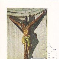 Sellos: RELIGION IGLESIA DEL CRUCIFIJO PUENTE DE LA REINA AÑO SANTO COMPOSTELANO 1971 (EDIFIL 2051) EN TM PD. Lote 71163073