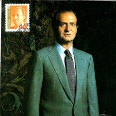 Selos: ESPAÑA 1993- EDI 3262 [SM D JUAN CARLOS I] (TARJETA MÁXIMA). Lote 71497247