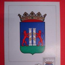 Sellos: TARJETA MAXIMA, SERIE ESCUDOS - BADAJOZ - MATASELLOS PRIMER DIA - MADRID 11.JUN.62...R-4280. Lote 71901607