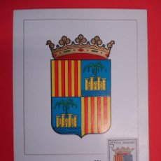 Sellos: TARJETA MAXIMA, SERIE ESCUDOS - BALEARES - MATASELLOS PRIMER DIA - MADRID 26.JUL.62...R-4281. Lote 71901767