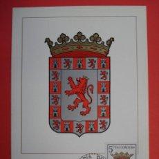 Sellos: TARJETA MAXIMA, SERIE ESCUDOS - CORDOBA - MATASELLOS PRIMER DIA - MADRID 18.FEB.63...R-4287. Lote 71903339