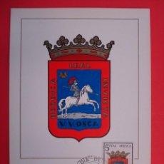 Sellos: TARJETA MAXIMA, SERIE ESCUDOS - HUESCA - MATASELLOS PRIMER DIA - MADRID 9.DIC.63.. R-4294. Lote 71905787