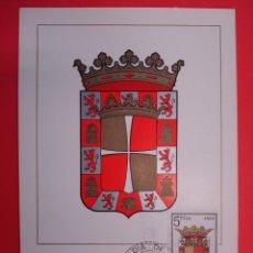 Sellos: TARJETA MAXIMA, SERIE ESCUDOS - JAEN - MATASELLOS PRIMER DIA - MADRID 3.FEB.64.. R-4295. Lote 71908419