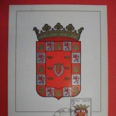 Sellos: TARJETA MAXIMA, SERIE ESCUDOS - MURCIA - MATASELLOS PRIMER DIA - MADRID 14.SEP.64.. R-4300. Lote 71908903