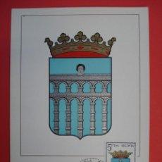 Sellos: TARJETA MAXIMA, SERIE ESCUDOS - SEGOVIA - MATASELLOS PRIMER DIA - MADRID 12.JUL.65.. R-4305. Lote 71909655