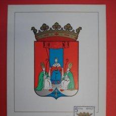 Sellos: TARJETA MAXIMA, SERIE ESCUDOS - SEVILLA - MATASELLOS PRIMER DIA - MADRID 9.AGO.65.. R-4306. Lote 71909879