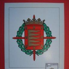 Sellos: TARJETA MAXIMA, SERIE ESCUDOS - VALLADOLID - MATASELLOS PRIMER DIA - MADRID 17.MAR.66. R-4312. Lote 71910955