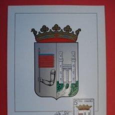 Sellos: TARJETA MAXIMA, SERIE ESCUDOS - ZAMORA - MATASELLOS PRIMER DIA - MADRID 28.MAY.66. R-4313. Lote 71911115