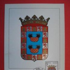 Sellos: TARJETA MAXIMA, SERIE ESCUDOS - MELILLA - MATASELLOS PRIMER DIA - MADRID 8.AGO.66. R-4315. Lote 71911383