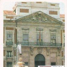 Sellos: C S DE POLICIA CUERPOS DE SEGURIDAD DEL ESTADO 1983 (EDIFIL 2694) TM MATASELLOS CUÑO MADRID. RARA. Lote 72189919