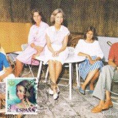 Selos: 075. TARJETA MAXIMA MADRID 1982. FAMILIA REAL. Lote 72302979