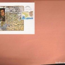 Sellos: TARJETA MAXIMA EDIFIL 2376 VIAJE A HISPANOAMERICA 1976 LAS DE LA FOTO VER TODAS MIS TARJETAS. Lote 72359819