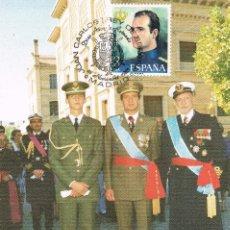 Selos: 097. TARJETA MAXIMA MADRID 1985, REY JUAN CARLOS, FELIPE Y JUAN III. Lote 72748791