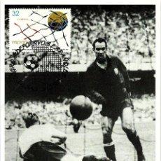 Selos: ESPAÑA 1997- EDI 3524 [MUNDIAL DE FUTBOL BRASIL 1950-GOL DE ZARRA] (TARJETA MÁXIMA). Lote 74745879