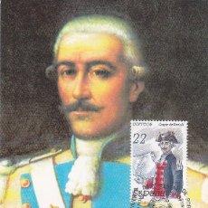 Sellos: GASPAR DE PORTOLÁ II CENTENARIO 1986 (EDIFIL 2866) EN TM PD MODELO 1 MATASELLOS DE LERIDA. RARA ASI.. Lote 75015011