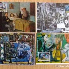 Sellos: ESPAÑA 1978 PABLO RUIZ PICASSO / MUSEO / TARJETA MAXIMA / BARCELONA EDIFIL Nº 2481 / 2488 . Lote 75246535