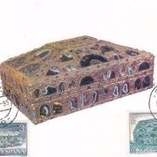 Sellos: CAJA DE AGATAS ESPAÑA 75 EXPOSICION MUNDIAL DE FILATELIA 1975 EDIFIL 2244. RARA TM ARTESANAL SEGOVIA. Lote 75284807