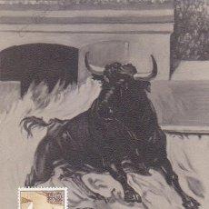 Sellos: TOROS FIESTA NACIONAL TAUROMAQUIA 1960 (EDIFIL 1257) EN BONITA Y RARA TARJETA MAXIMA PRIMER DIA.. Lote 76703251