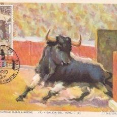 Sellos: TOROS FIESTA NACIONAL TAUROMAQUIA 1960 (EDIFIL 1257) EN BONITA Y RARA TARJETA MAXIMA PRIMER DIA.. Lote 76703291