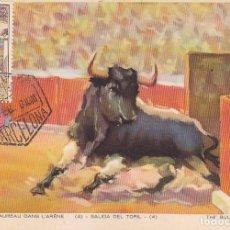 Sellos: TOROS FIESTA NACIONAL TAUROMAQUIA 1960 (EDIFIL 1257) EN TM PD MATASELLOS CORREO AEREO BARCELONA RARA. Lote 53050143