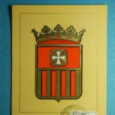 Sellos: TARJETA MÁXIMA - EDIFIL 1521 - ESCUDO DE LA ORDEN DE LA MERDED - 1963 - PRIMER DIA CIRCULACIÓN. Lote 83129292