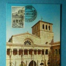 Sellos: TARJETA MÁXIMA - EDIFIL 1564 - MONASTERIO DE SANTA MARIA DE LA HUERTA- 1964 - PRIMER DIA CIRCULACIÓN. Lote 83136164