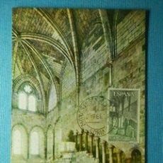 Sellos: TARJETA MÁXIMA - EDIFIL 1563 - MONASTERIO DE SANTA MARIA DE LA HUERTA- 1964 - PRIMER DIA CIRCULACIÓN. Lote 83138104