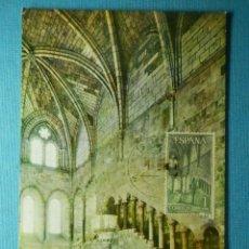 Sellos: TARJETA MÁXIMA - EDIFIL 1563 - MONASTERIO DE SANTA MARIA DE LA HUERTA- 1964 - PRIMER DIA CIRCULACIÓN. Lote 83138296