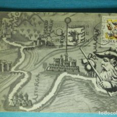 Sellos: TARJETA MÁXIMA - EDIFIL 1673 - AÑO SANTO COMPOSTELANO - 1965 - PRIMER DIA CIRCULACIÓN. Lote 83140552