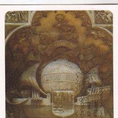 Sellos: MONUMENTO A COLON EL DESCUBRIMIENTO DE AMERICA XXIII SERIE EUROPA 1982 (EDIFIL 2658) TM PRIMER DIA.. Lote 85710608