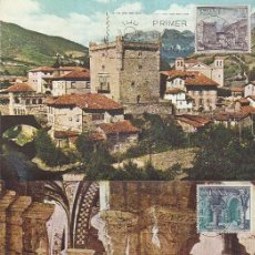 Sellos: TURISMO SERIE TURISTICA 1964 (EDIFIL 1541/50) EN DIEZ TARJETAS MAXIMAS PRIMER DIA.. Lote 88955520
