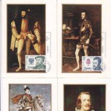 Sellos: REYES DE ESPAÑA CASA DE AUSTRIA 1979 (EDIFIL 2552/56) EN CINCO TARJETAS MAXIMAS PRIMER DIA. RARAS.. Lote 90405009