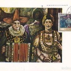 Sellos: PINTURA SOLANA DIA DEL SELLO 1972 PAYASOS (EDIFIL 2077) EN TARJETA MAXIMA PRIMER DIA. RARA ASI. . Lote 92340065